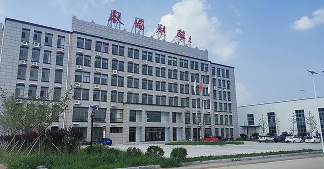 河北献瑞麒麟汽车用品制造有限公司