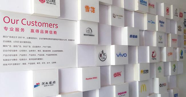 沧州远景长鸿广告有限公司